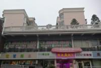 中联商城G栋一层9#商场拍卖,起拍价2461.1552万元