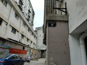 小华兴街17号C栋1单元402室拍卖,起拍价约54.1万